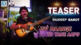Rajdeep Barot Jiv Maange To Tane Jiv Aapu | Teaser | New Gujarati Song | Coming Soon