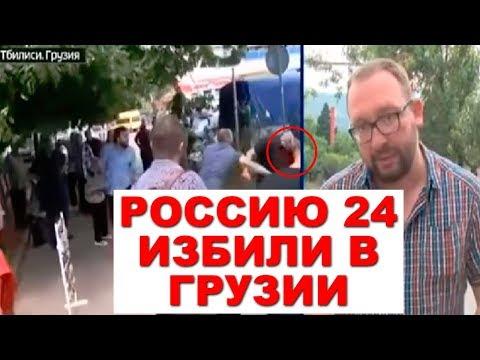 Пропагандисты Кремля вновь получили по заслугам