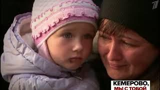Рождество - Так хочется жить / В память о погибших в Кемерово