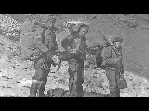 Пограничные войска КГБ СССР в Афганистане