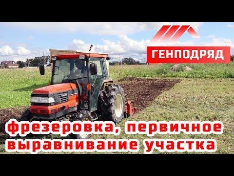 Как выровнять участок на даче трактором