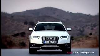 The new Audi allroad