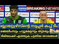 Indian Super Cup 2018|Kerala Blasters Super Cup Team|Hume Goals|Berbatove Goal|Blasters New player