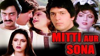 Mitti Aur Sona Full Movie | Chunky Pandey Hindi Action Movie | Neelam | Bollywood Action Movie