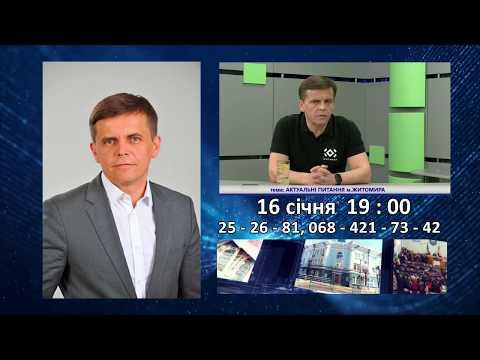 Телеканал C-TV: АНОНС