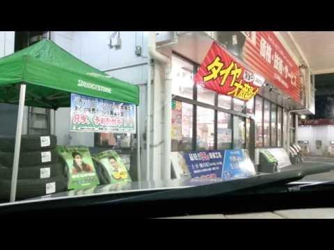 8 30 15 .. Speedy Fill Up, Full Service Gas Station @ Tokyo Japan