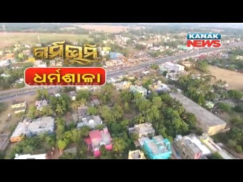 Dharmasala: Karma Bhumi