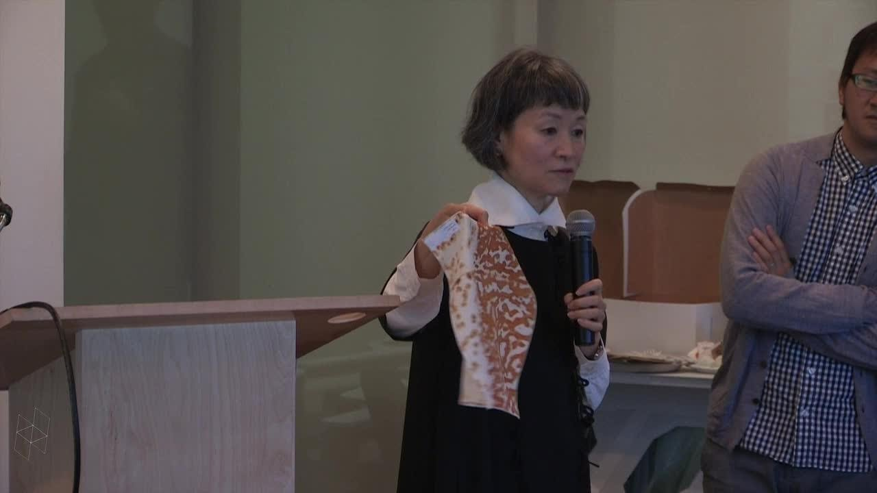 Rouse Visiting Artist Lecture: Reiko Sudo