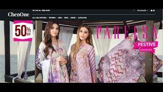 ChenONE | Pareesa | Eid Collection 2018 | PRET | FOOTWEAR | FURNITURE | Online for SALE
