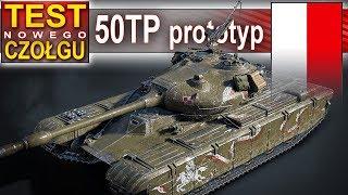 50TP prototyp pierwsze bitwy - drużyna pomogła - CUD w World of Tanks