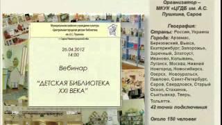Публичный отчет-7.wmv