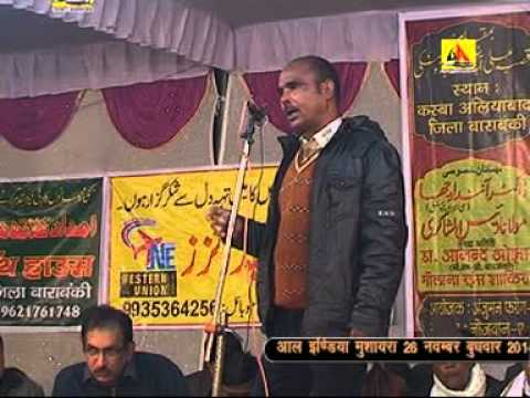 Noorain Aliyabadi ALL INDIA MUSHAIRA ALIABAD BARABANKI 2014