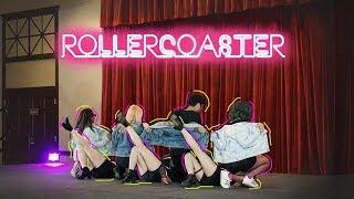Baixar [HARU] Chungha (청하) - Roller Coaster (안무 영상) Dance Cover