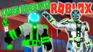 BECOME KAMEN RIDER WOZ IN ROBLOX-Maskierte Reiter Revolution | Superman-Zeit