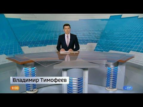 Вести Чăваш ен. Выпуск 06.02.2020