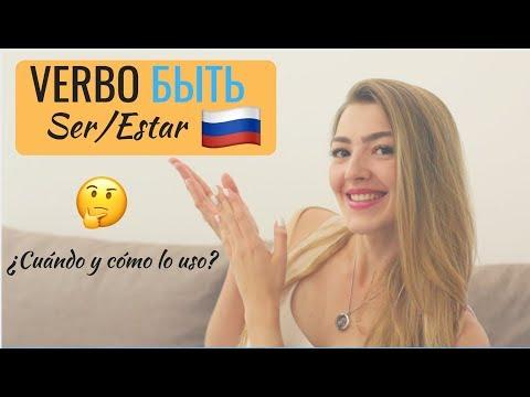 verbo-ser-y-estar-en-ruso- -aprender-ruso -ruso-bÁsico-con-liza