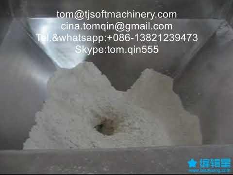 Automatically Powder Filling And Packing Machine Tianjin Soft Machinery