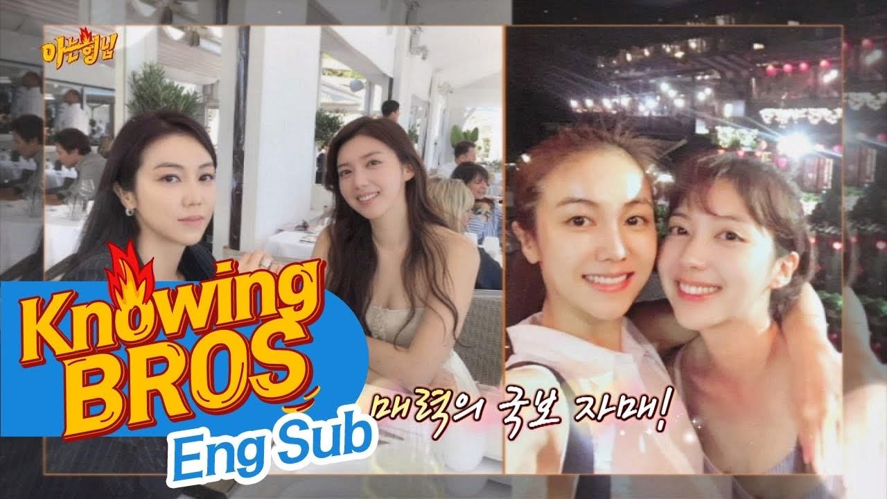 Kim ok bin dating website