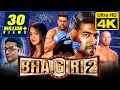 Bhaigiri 2 (4K Ultra HD) Hindi Dubbed Movie | Jayam Ravi, Trisha, Prakash Raj