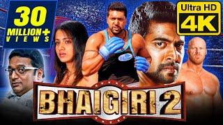 Bhaigiri 2 (4K Ultra HD) Hindi Dubbed Movie | Jayam Ravi, Trisha, Prakash Raj