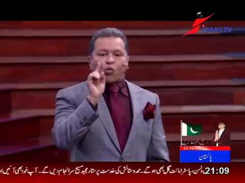 guillermo maldonado urdu messages ISAAC TV 07 JUN 2017 ...  Guillermo