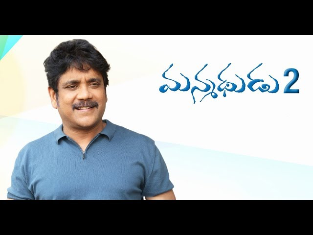 Akkineni Nagarjunas Manmadhu2 Updates - Hyderabad Shooting