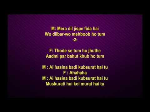 Sare Shaher Main Aapsa Koi Nahi - Bairaag...