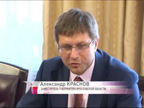 В правительстве Ярославской области обсуждали перспективы сотрудничества с республикой Мальта