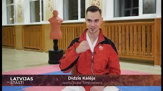 """""""Latvijas stāsti"""" - Didzis Kalējs (24.05.2020.)"""