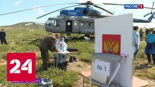 Голосование по поправкам набирает обороты по всей стране - Россия 24