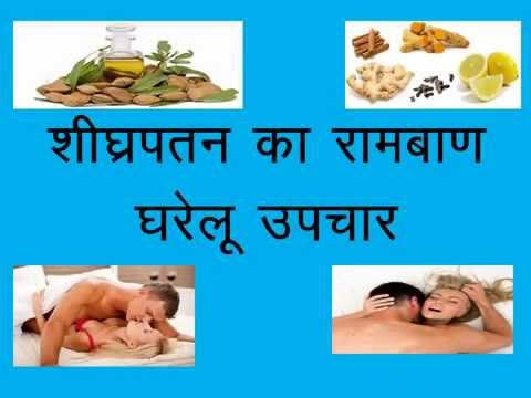 Viagra Ke Side Effect In Hindi