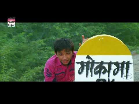 नई रिलीज़ भोजपुरी मूवी 2018 | दिनेश लाल यादव, आम्रपाली दुबे | Bhojpuri HD Movie | MOKAMA 0 Km