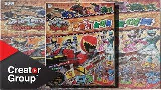 파워레인저 다이노포스 장난감 만들기 making power rangers dinoforce toys 獣電戦隊キョウリュウジャーおもちゃ