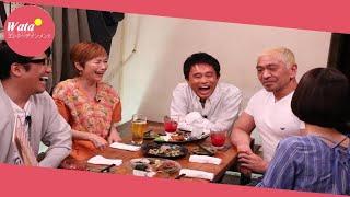 手塚理美(56)が、フジテレビ系で18日放送の「ダウンタウンなう」...