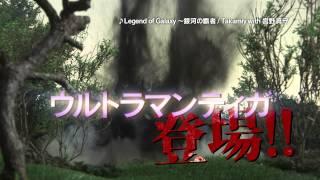 円谷プロダクション50周年プロジェクト「ウルトラマン」シリーズの新ヒ...