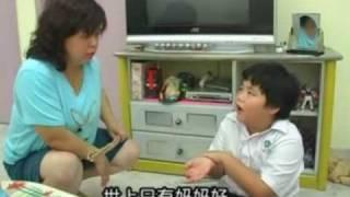 小胖流浪记 Part 1