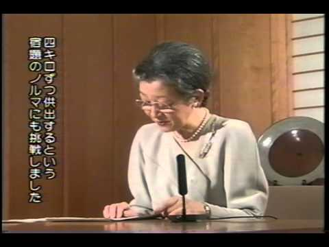 IBBY Keynote Speech by Michiko, The Empress of Japan-2