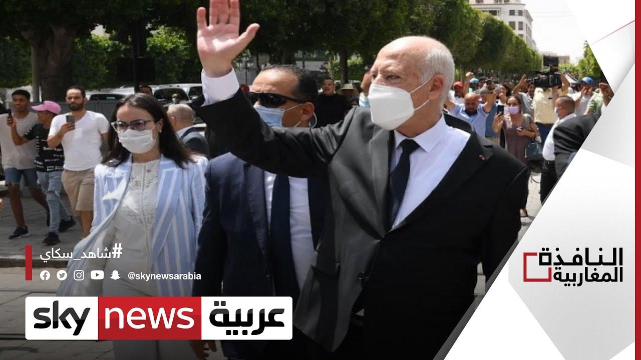 دعوات لرئيس تونس للخروج من الوضع الاستثنائي   #النافذة_المغاربية