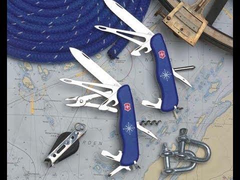 Swiss Army Knife Skipper A Sailors Favorite Knife Youtube