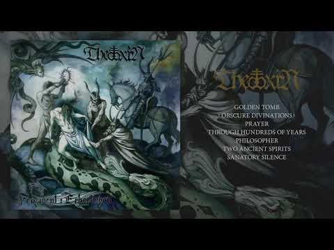 Theotoxin - Fragment : Erhabenheit (Full Album)