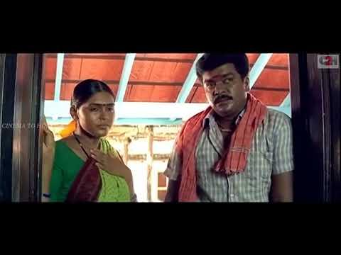 Scene 6 Barathi Kannamma movie