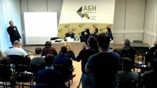 видео Общественная экологическая экспертиза