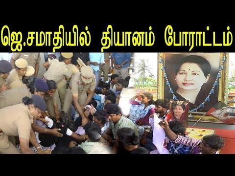 Tamil News Live | NEET Protestat at Jayalalitha memorial, marina  - Tamil live News | Redpix