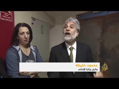 الاحتلال يغلق مؤسسات إعلامية بالضفة بذريعة التحريض  - نشر قبل 32 دقيقة