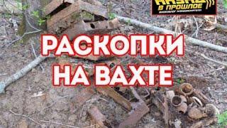 Раскопки в полях Второй Мировой Войны. Вахта Памяти.