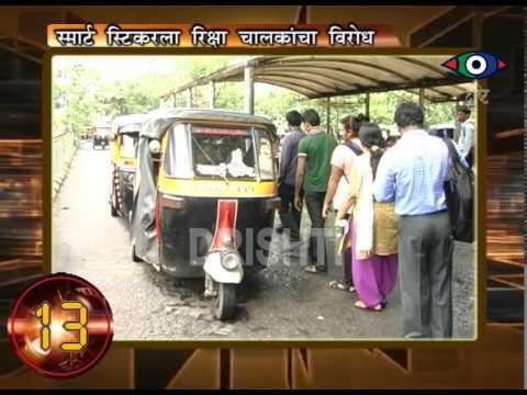 Navi mumbai news - Top 20 fast news