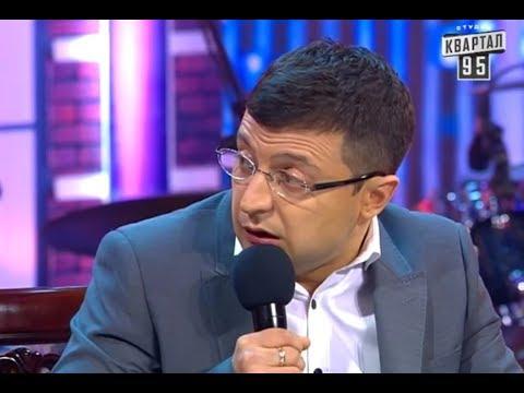 Один из самых лучших номеров Вечернего квартала! | ТРОЛЛИНГ всех политиков Украины! РЖАЛ ДО СЛЕЗ!