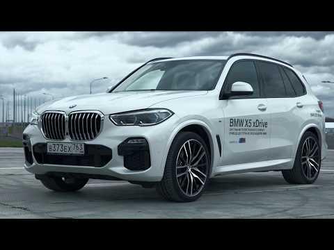 BMW X5 на