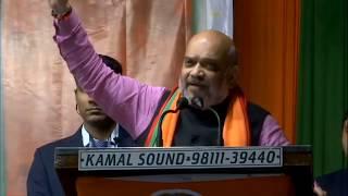 Shri Amit Shah addresses public meeting in Malviya Nagar, Delhi