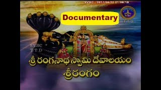 Srirangam Temple-Documentary | 22-06-17 | SVBC TTD